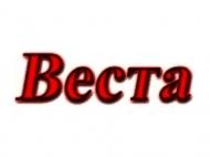 Торговая Сеть ВЕСТА Беларусь