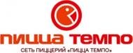 Сеть Пицерий Pizza Tempo Беларусь