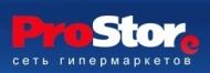Сеть гипермаркетов ProStore