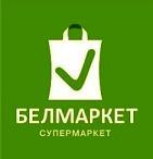 Торговая Сеть БЕЛМАРКЕТ Беларусь